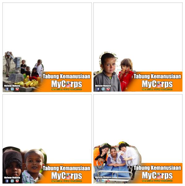 mycorps_donationbox