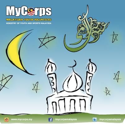 mycorps_eidfbpost
