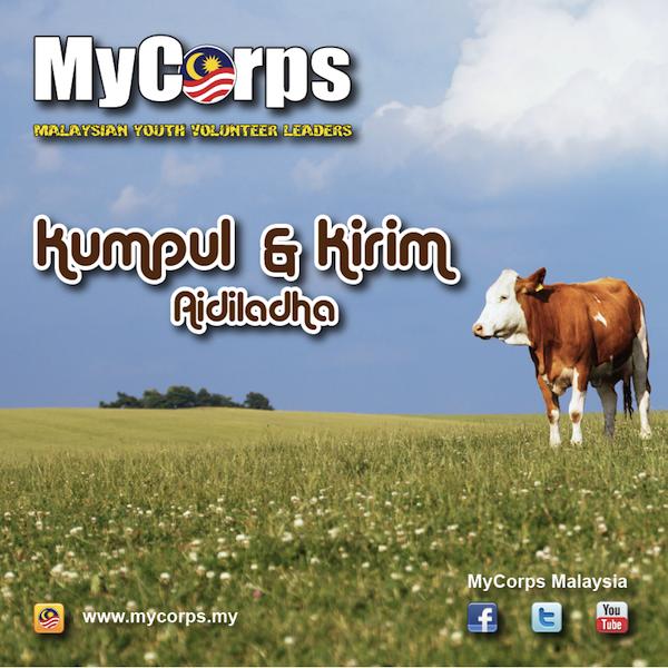 mycorps_korbanbanner