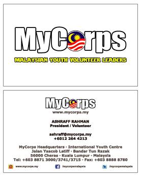 mycorps_namecard