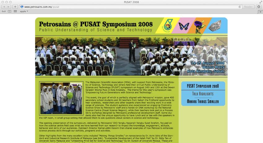petrosains_pusatwebsite