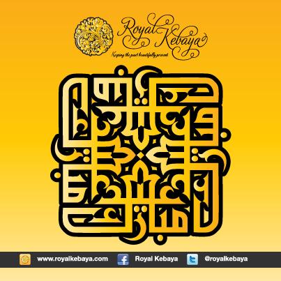 royalkebaya_eidfbpost