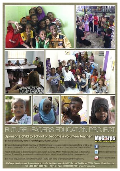 somali_poster